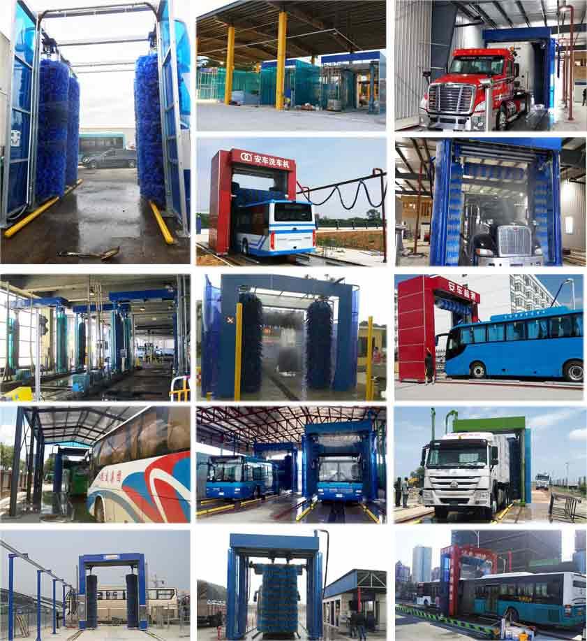 巴士洗车机1.jpg