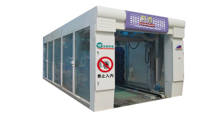 青岛日森机电有限公司隧道式电脑全自动洗车机设备
