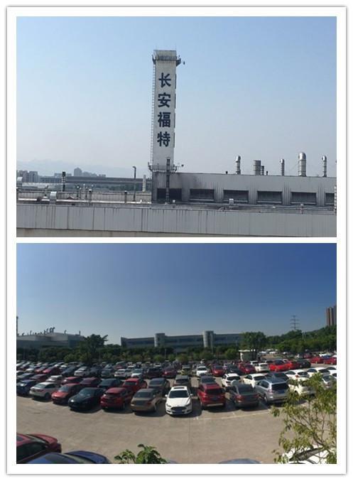 福特重庆工厂安装日森隧道式洗车机